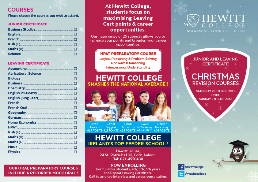 Hewitt College Leaflets christmas front